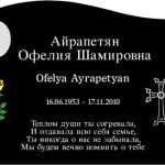 Cyrillic 2